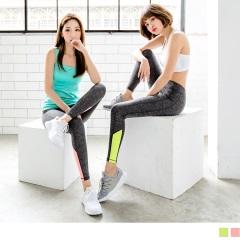 台灣品質.世界同布~質感修身彈性撞色運動長褲.2色