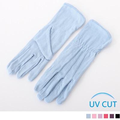 0516新品 【特價款】加長版素面防曬止滑機車手套.6色