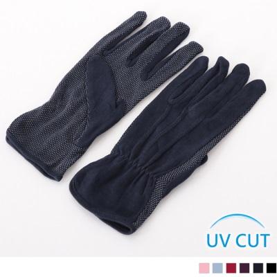 0522新品 【特價款】素面防曬止滑機車手套.6色