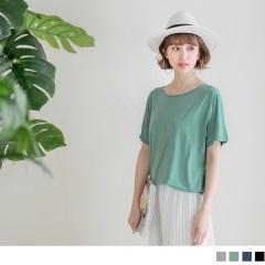 素色交叉美背造型連袖上衣.4色