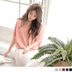 台灣製造.小U領五分袖抓皺下襬素色壓紋寬鬆上衣.5色