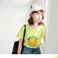 0614新品 生氣表情塗鴉高棉量T恤.2色