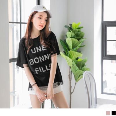 0623新品 字母T恤拼接直條透膚網紗上衣.2色