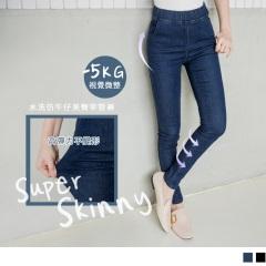 水洗美臀設計仿牛仔鬆緊窄管褲‧2色