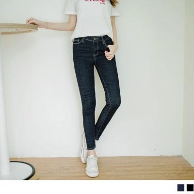 0612新品 光澤感抽鬚下襬造型牛仔長褲.2色