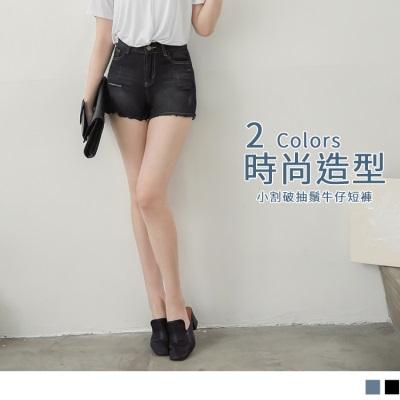 0612新品 小割破抽鬚造型刷色牛仔短褲.2色