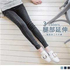 0620新品 經典牛仔刷色顯瘦彈性窄管褲.3色