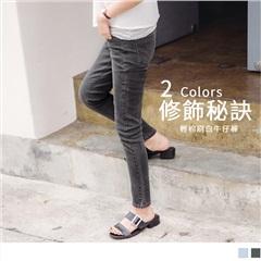【百搭單品♥現折50】率性經典刷色彈力貼身牛仔窄管褲.2色