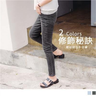 0608新品 率性經典刷色彈力貼身牛仔窄管褲.2色