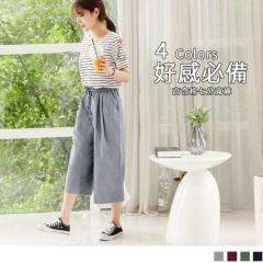 鬆緊抽腰綁繩純色高含棉七分寬褲.3色