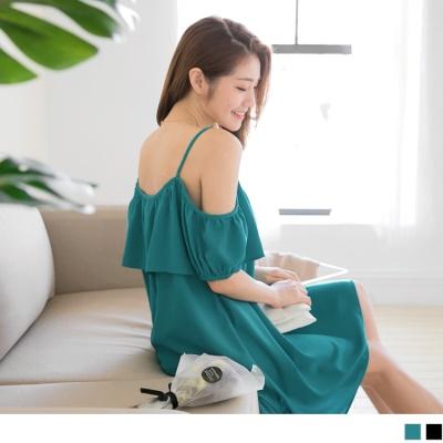 0606新品 素色抓皺荷葉造型弧襬一字領細肩帶雪紡洋裝.2色