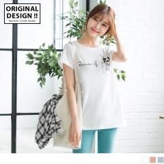 0817新品 可愛法鬥英文拼字燙印袖反折造型高含棉上衣.3色