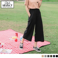 台灣製造~質感斜紋布腰圍鬆緊寬褲.4色