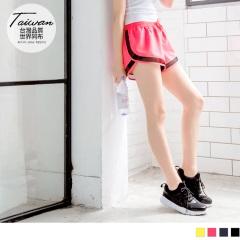 台灣品質.世界同步~腰圍鬆緊抽繩綁帶網布短褲.4色
