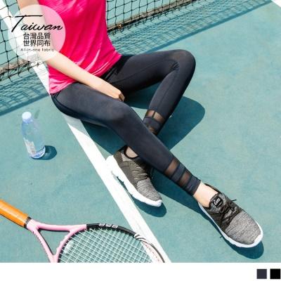 0512新品 台灣品質.世界同布~透膚拼接15%彈力運動長褲.2色