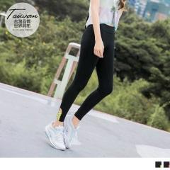 台灣品質.側襬交叉綁帶設計彈性運動長褲.2色