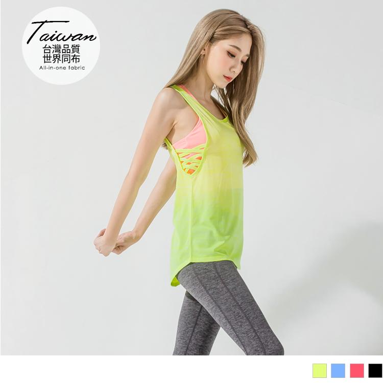 台灣品質.世界同布~側邊交叉鏤空混色背心罩衫.4色