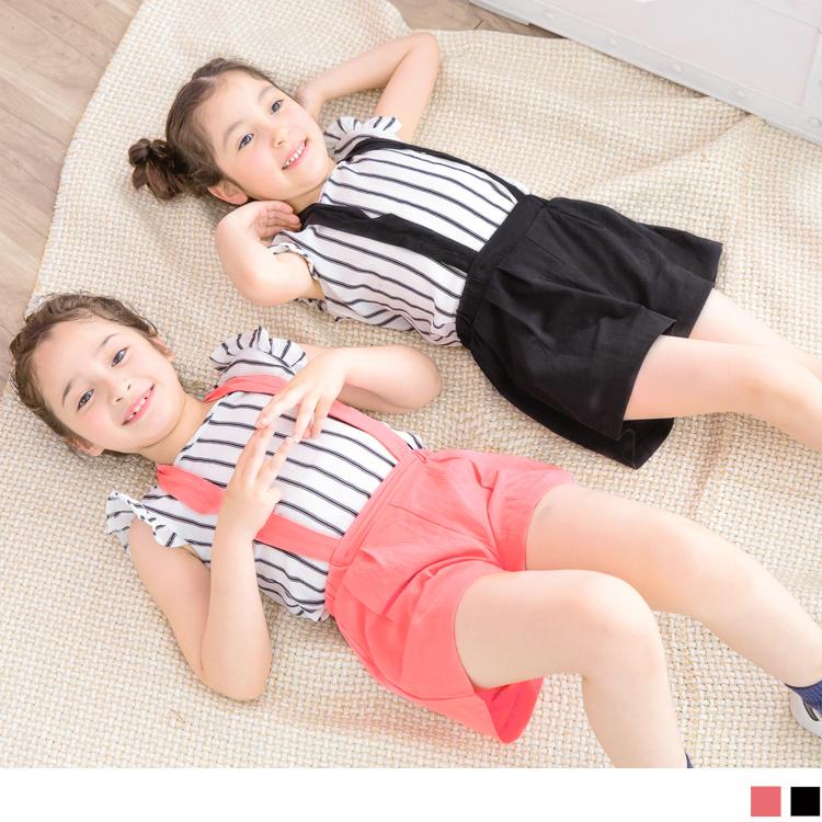 兩件式吊帶直條紋荷葉袖造型套裝‧童2色