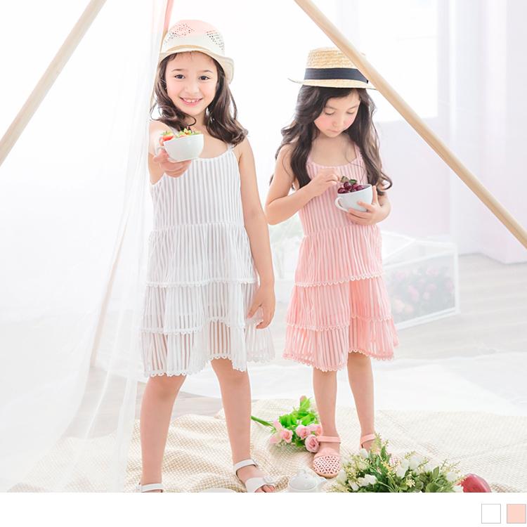 花邊細肩帶直條拼接蛋糕傘擺洋裝‧童2色