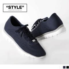 台灣製造~3D立體高彈夜光條拼接休閒運動鞋.男3色