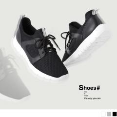 台灣製造~3D立體高彈織條拼色休閒運動男鞋.3色
