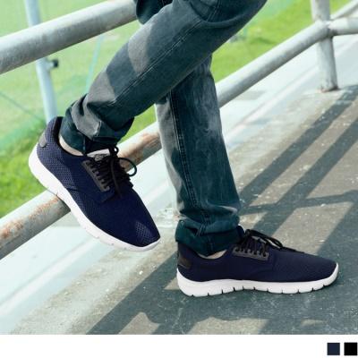 0523新品 台灣製造~3D立體高彈簡約織紋休閒運動鞋‧男2色