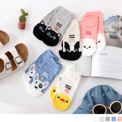 0609新品 【特價款】韓國可愛動物綴英文拼字船型襪.5色(任3雙198)