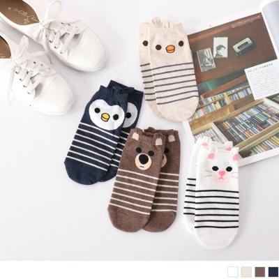 0609新品 【特價款】可愛動物條紋圖案船型襪.4色(任3雙198)