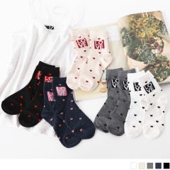 0609新品 【特價款】韓國LOVE字樣坑條短筒襪.5色