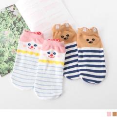 0609新品 【特價款】韓國可愛臉龐條紋船型襪.2色