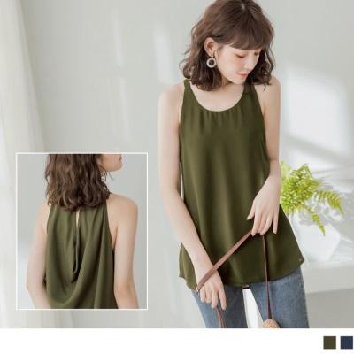 0626新品 細肩帶後垂墜質感素色寬鬆背心‧2色