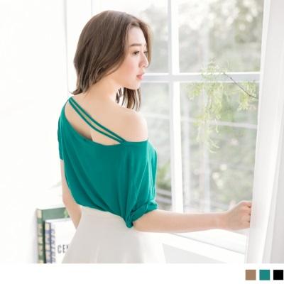 0626新品 素色親膚彈性後背造型短袖上衣.3色