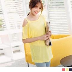 0614新品 質感純色綴珍珠斜肩帶設計彈性上衣.3色