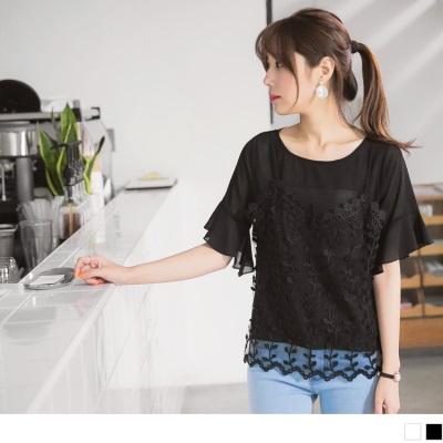 0705新品 透膚刺繡V領背心內搭純色細皺喇叭袖假兩件式上衣.2色