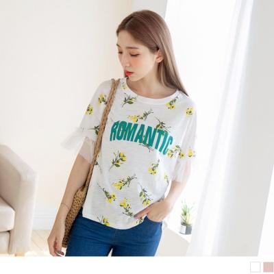 0707新品 印字點綴滿版花朵印花透膚網紗拼接袖口竹節棉T恤.2色
