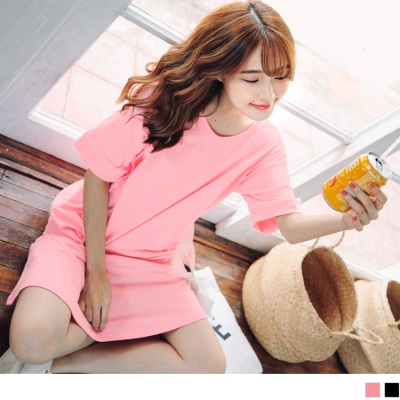 0705新品 純色拼接小魚尾裙襬造型落肩長版上衣/洋裝.2色