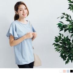【LINE限定】台灣製造.開衩荷葉袖純色高含棉上衣.4色