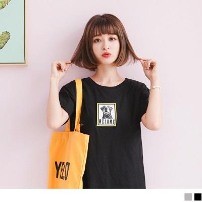 0710新品 鏤空網布拼接下襬狗狗印圖抓破高含棉T恤.2色
