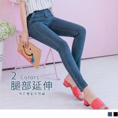 0817新品 口袋剪接造型雙釦水洗牛仔窄管褲.2色