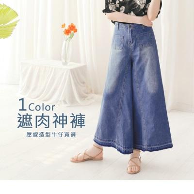0704新品 經典刷色雙口袋壓線造型牛仔寬褲