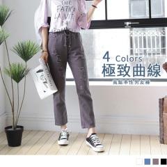 0620新品 多色腰圍鬆緊腰間抽繩綁帶高含棉刷破哈倫褲.4色