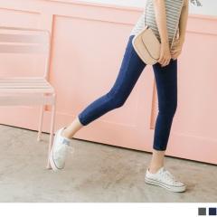 純色經典鈕釦造型彈力貼身七分牛仔褲.2色