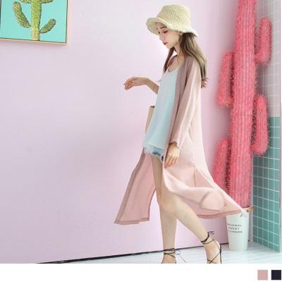 0706新品 質感純色側開衩造型雪紡開襟長版罩衫/外套.2色