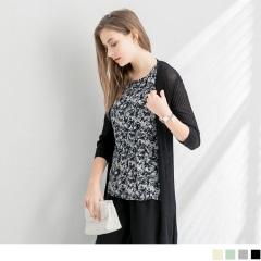 素色彈性針織開衩襬長版開襟外套.4色