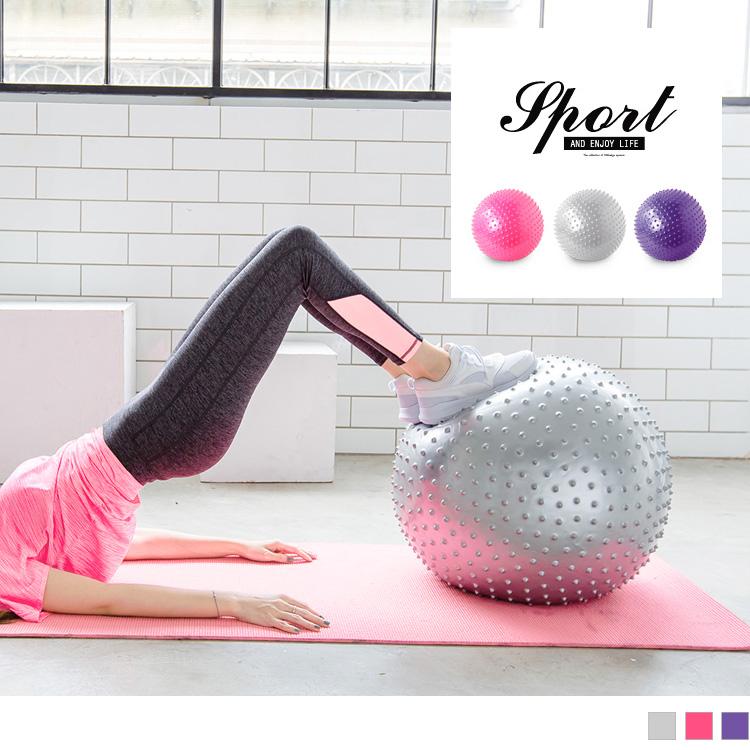 美體運動防爆顆粒瑜伽球/健身球.3色