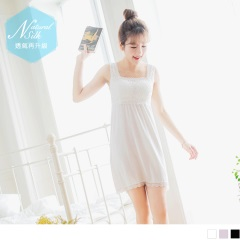 蕾絲拼接透氣蠶絲居家睡衣裙‧3色