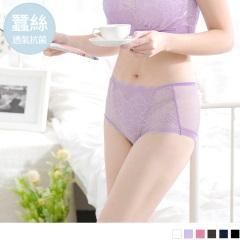 0811新品【特價款】透膚花形蕾絲親膚透氣蠶絲內褲‧6色(M-2L)