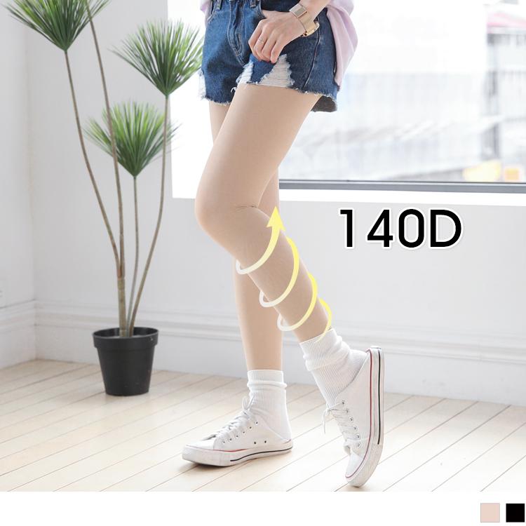 140D顯瘦美腿輕壓力機能九分襪/褲襪.2色