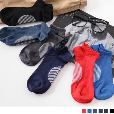 0626新品 【特價款】多色足弓加強薄款船型運動襪.男6色(3入198)