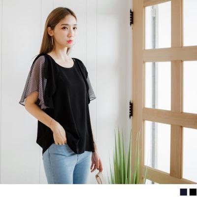0728新品 質感純色拼接直條紋綴蝴蝶結綁帶造型傘袖上衣.2色
